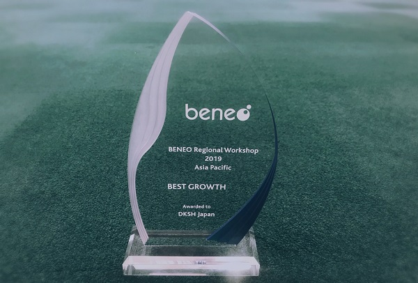 べネオ社主催「Beneo Regional Workshop 2019」DKSHジャパン、「Best Growth Award 2018」を受賞