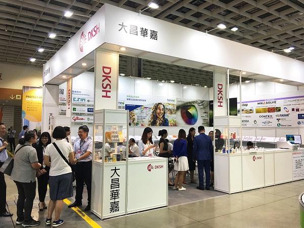 大昌華嘉參加2019台灣生技保健大展推廣機能性原料