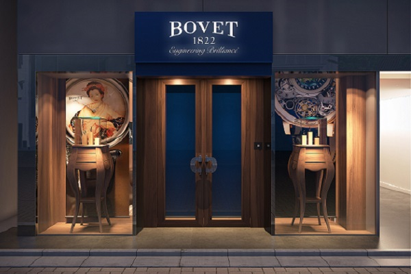 "DKSH announces the grand opening of ""BOVET Boutique Ginza"" in Japan"