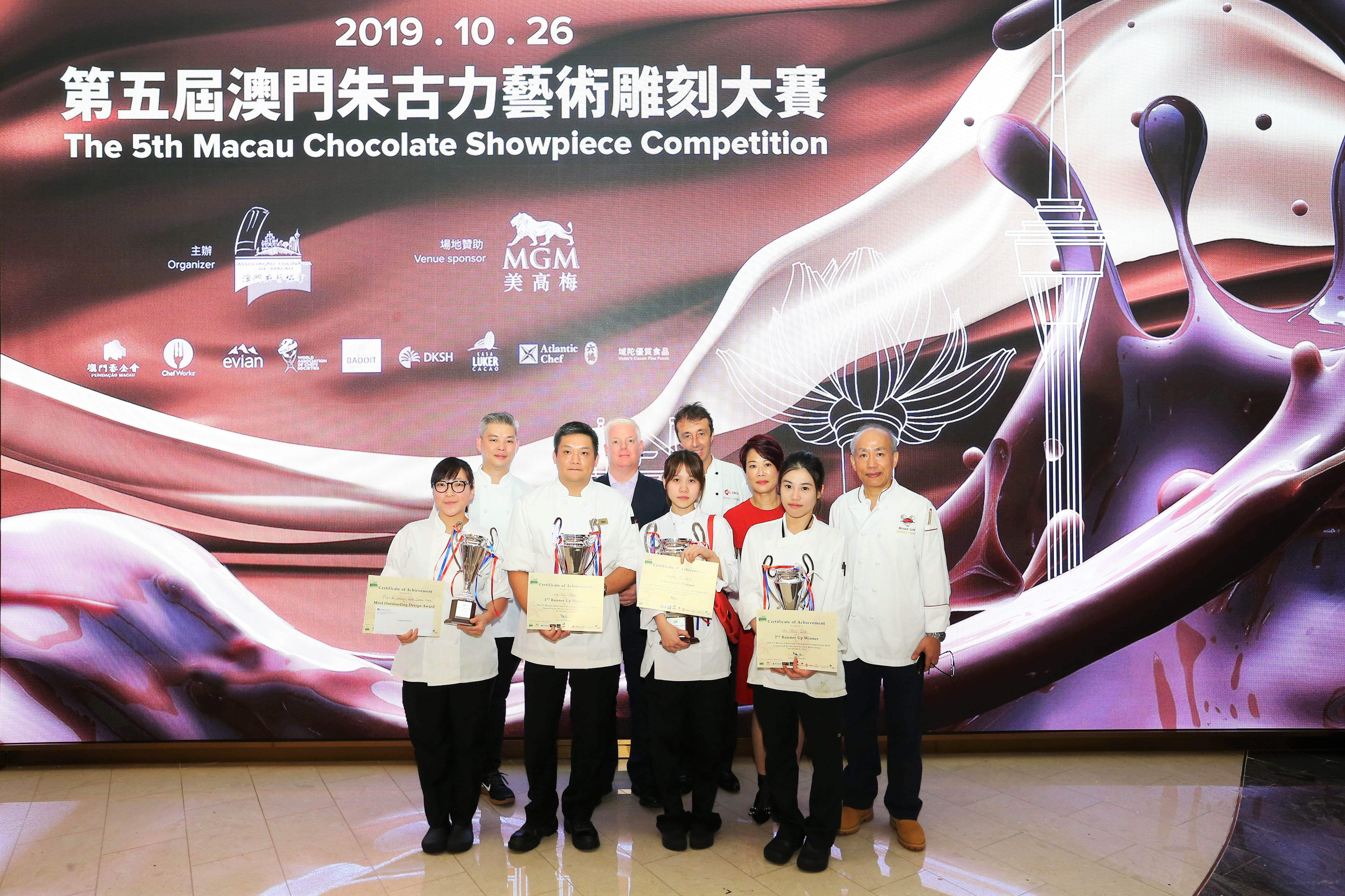 DKSH sponsors 5th Macau Chocolate Showpiece Competition with CasaLuker's finest cocoa