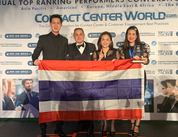 DKSH Healthcare's receives gold award for its customer care center in Thailand