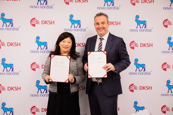 諾和諾德藥品與DKSH大昌華嘉在台灣簽訂獨家經銷合作協議