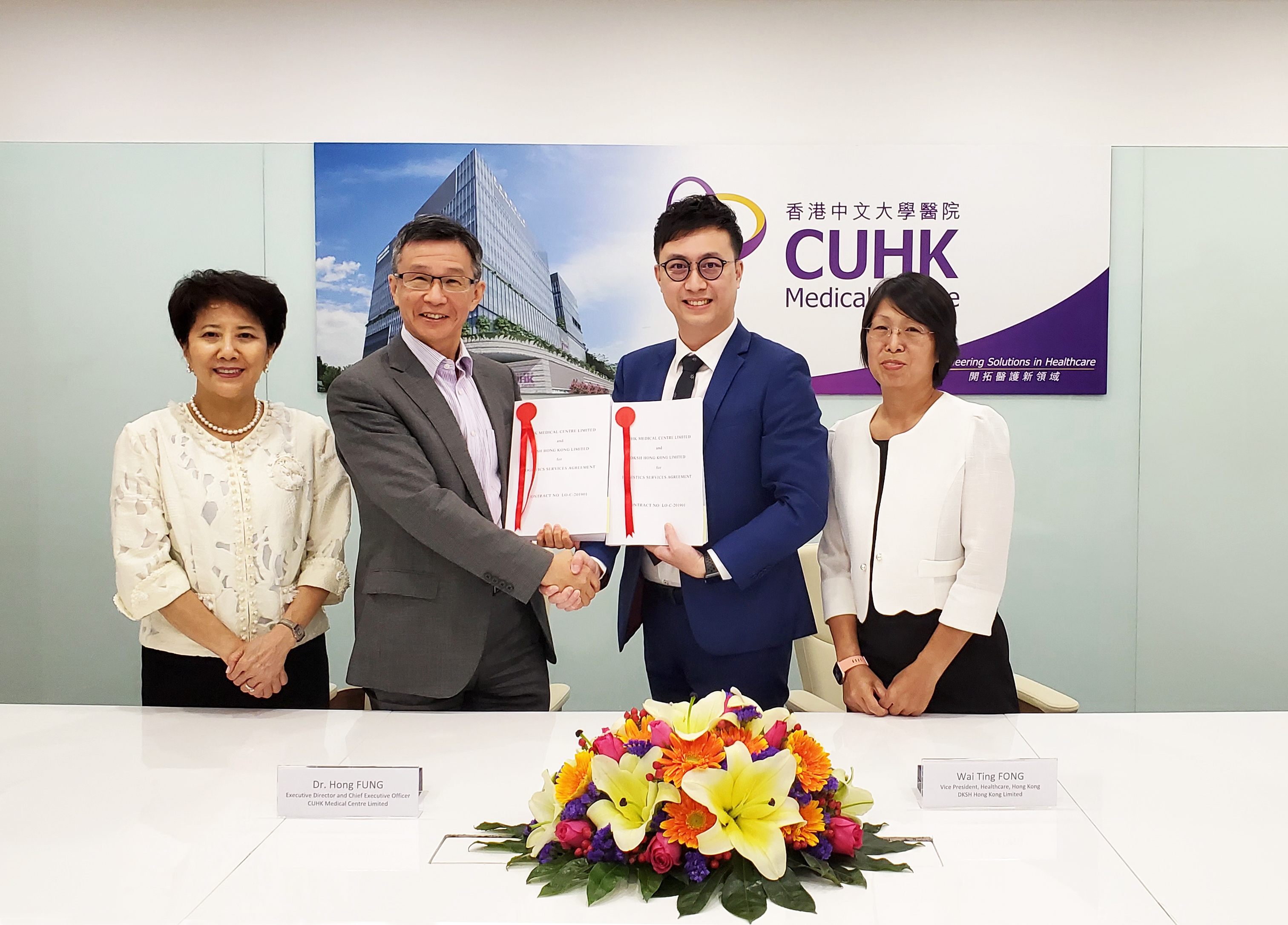 DKSH partners with CUHK Medical Centre to provide unprecedented medical logistics model in Hong Kong