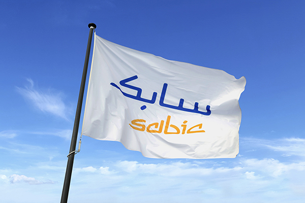 DKSH partners with SABIC in key Asian markets