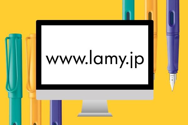 ドイツ筆記具「ラミー」 日本公式オンラインストアをオープン!2020年7月17日よりサービス開始