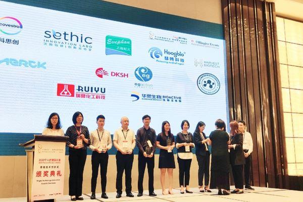 大昌华嘉荣获2020个人护理品行业荣格技术创新奖