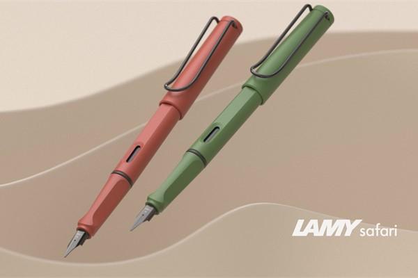ドイツの筆記具ブランド「ラミー」 の人気モデルに新色「ラミー サファリ ファースト」 発売!1980年発売の初代カラーを復刻