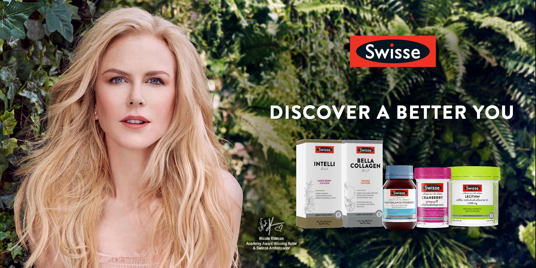 """ดีเคเอสเอช ร่วมมือกับ H&H Group เพื่อขยายตลาดผลิตภัณฑ์เพื่อสุขภาพจากแบรนด์ """"Swisse"""" ในประเทศไทย"""