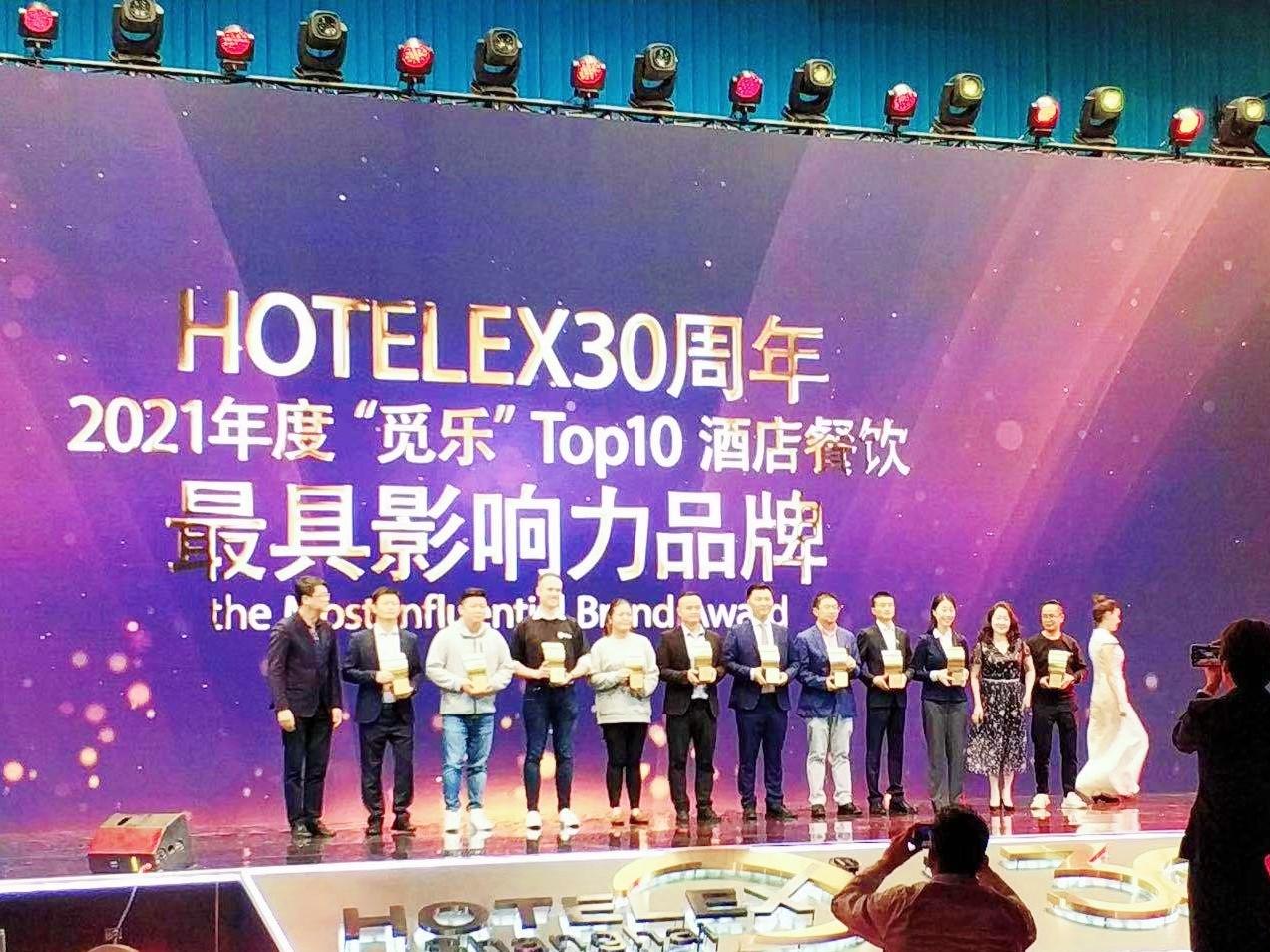 """大昌华嘉荣获2021年度""""觅乐""""Top 10酒店餐饮最具影响力品牌奖"""