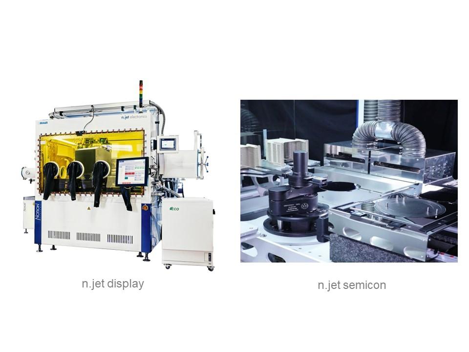 大昌华嘉与Notion Systems合作在中国引入喷墨系统解决方案