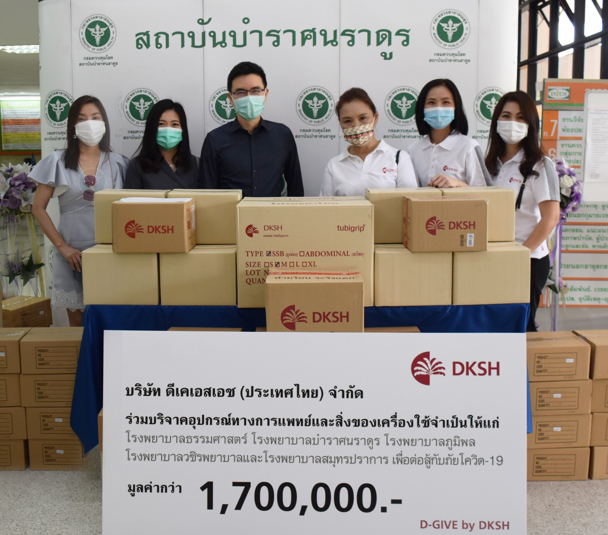 DKSH continues to support Thai hospitals with medical supplies during the reemergence of COVID-19 cases