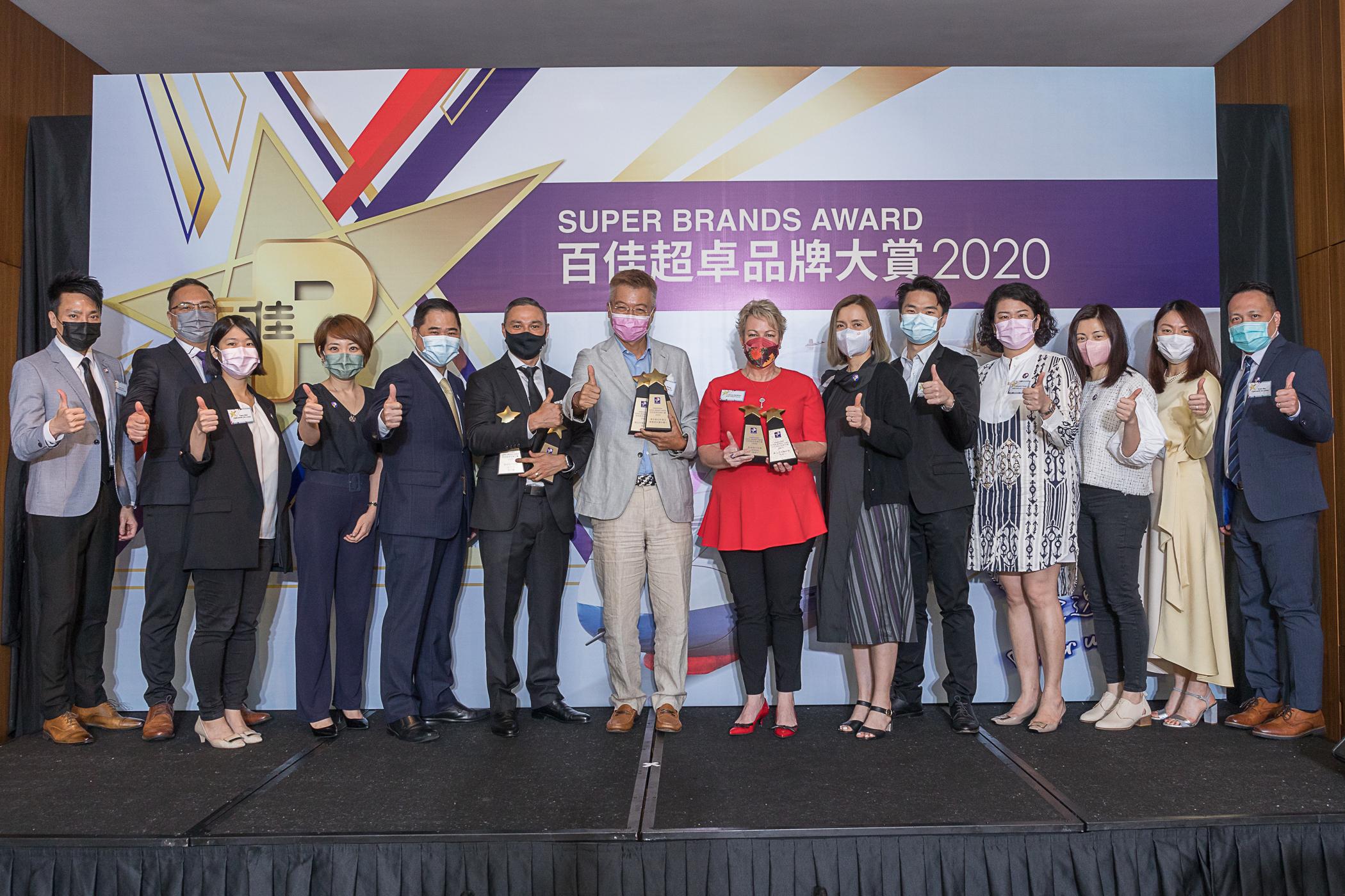 DKSH shines once again at the PARKnSHOP Super Brands Awards 2020