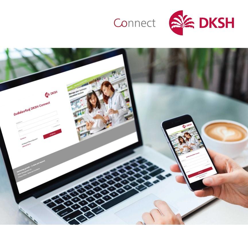 """DKSH เปิดตัว """"Connect"""" แพลตฟอร์มเพื่อการจัดการคำสั่งซื้อผลิตภัณฑ์เพื่อสุขภาพ สำหรับผู้ประกอบการร้านขายยาโดยเฉพาะ"""