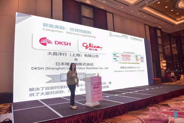 DKSH China Wins Ringier Technology Innovation Award 2021 for the Fifth Year